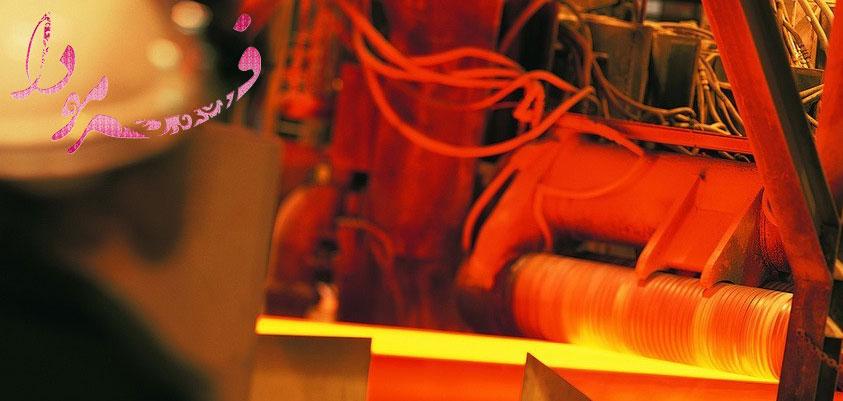 عملیات حرارت آهن